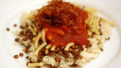 Photo of Dîner ce soir: Recette de Koshary (riz, lentilles et pâtes avec sauce tomate à l'ail)