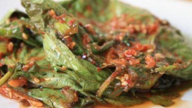 Photo of Recette de feuilles de perilla marinées