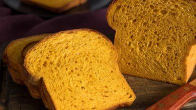 Photo of Recette de pain à la citrouille levé