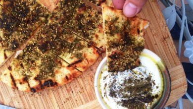 Photo of Recette de pain plat grillé à l'huile d'olive et au zaatar
