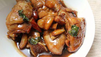 Photo of Recette de poulet taïwanais aux trois tasses (San Bei Ji)