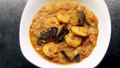 Photo of Recette de sauté de crevettes et d'aubergines épicées